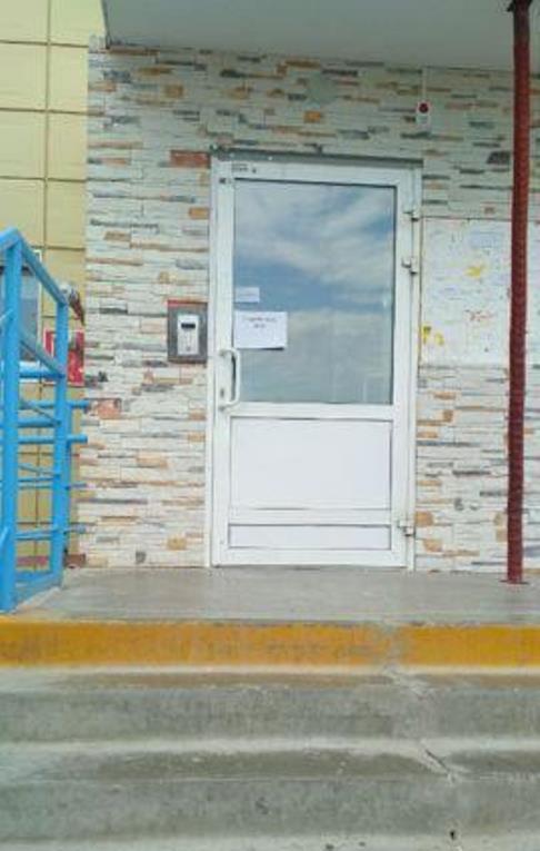 1-комн. квартиры г. Сургут, Есенина 4 (р-н Северный жилой) фото 2