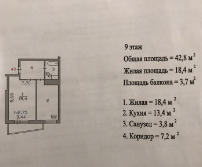 1-комн. квартиры г. Сургут, Семёна Билецкого 14 (р-н Северный жилой) фото 5