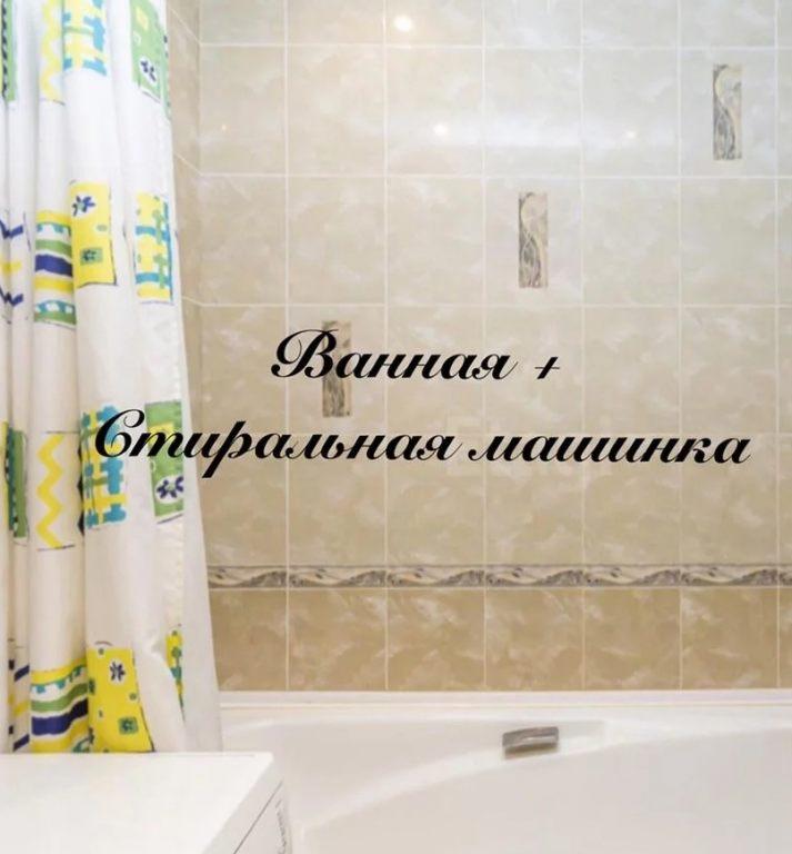 2-комн. квартиры г. Сургут, 50 лет ВЛКСМ 6б (р-н Центральный) фото 5