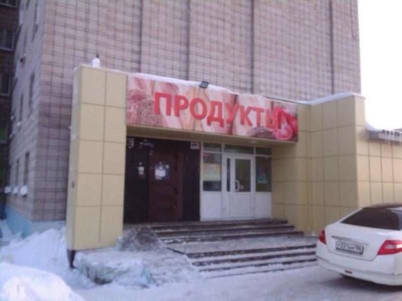 1-комн. квартиры г. Сургут, Республики 69 (р-н Центральный) фото 3