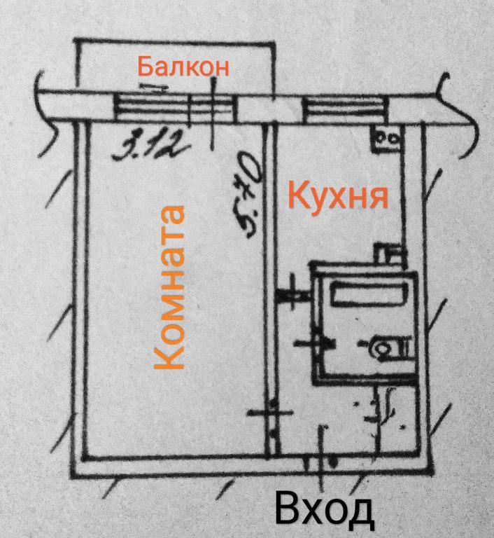 1-комн. квартиры г. Сургут, Просвещения 54 (мкрн 9,10) фото 1