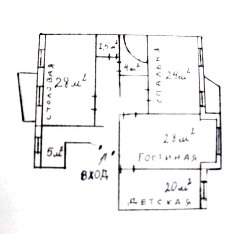 3-комн. квартиры г. Сургут, Комсомольский, проспект 15 (мкрн 24) фото 17