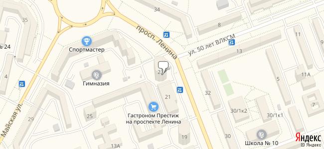 3-комн. квартиры г. Сургут, Ленина, проспект 23 (р-н Центральный) фото 2
