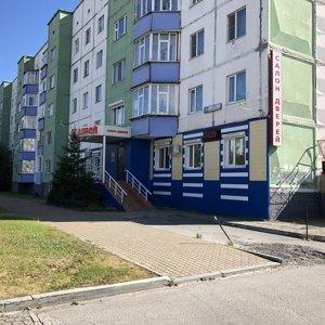 2-комн. квартиры г. Сургут, Магистральная 28 (р-н Центральный) фото 1