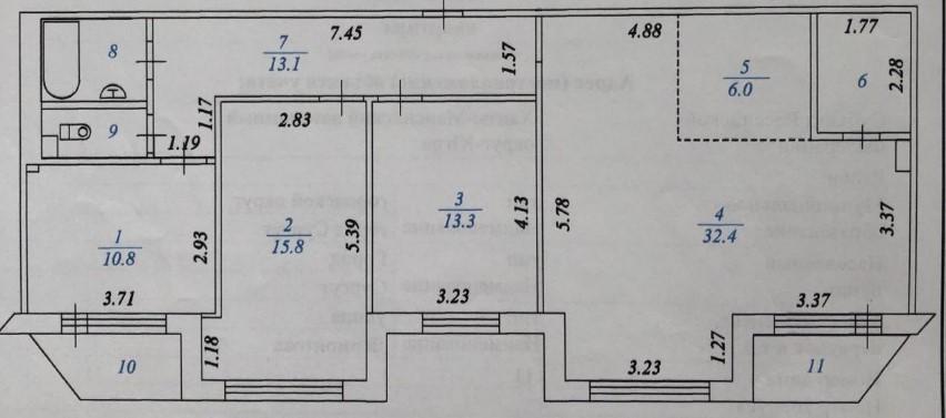 4-комн. квартиры г. Сургут, Лермонтова 11 (р-н Северный жилой) фото 12