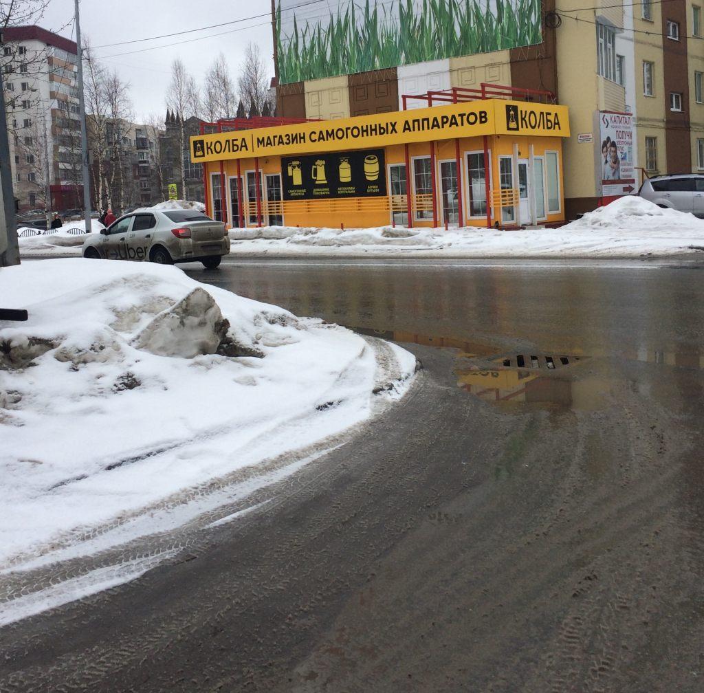 Коммерческая г. Сургут, Островского 3 (р-н Центральный) фото 11