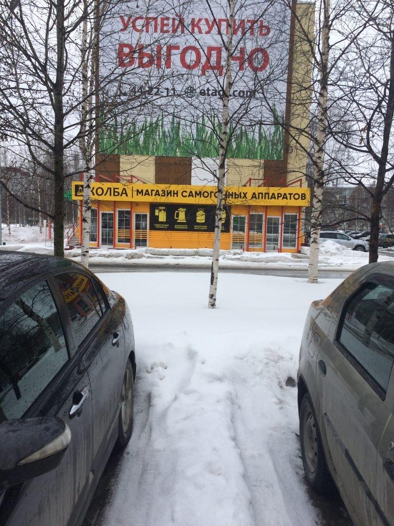 Коммерческая г. Сургут, Островского 3 (р-н Центральный) фото 9