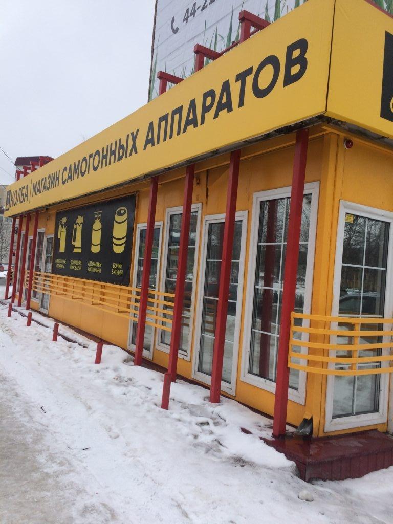 Коммерческая г. Сургут, Островского 3 (р-н Центральный) фото 2