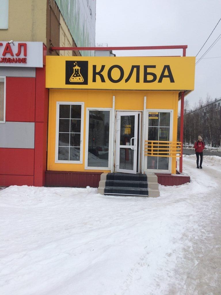 Коммерческая г. Сургут, Островского 3 (р-н Центральный) фото 10