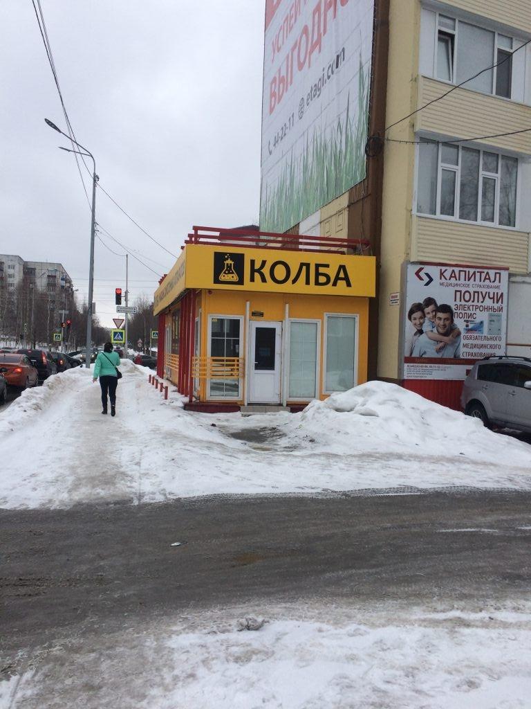 Коммерческая г. Сургут, Островского 3 (р-н Центральный) фото 12