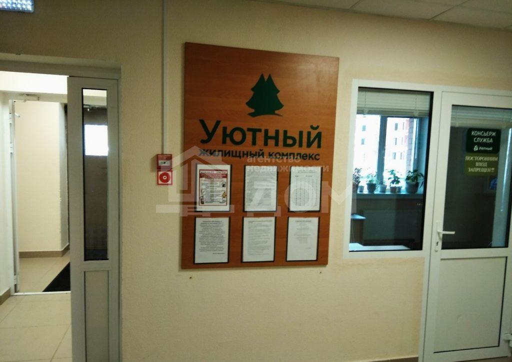 2-комн. квартиры г. Сургут, Семёна Билецкого 5 (р-н Северный жилой) фото 2
