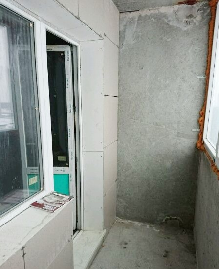 1-комн. квартиры г. Сургут, Семёна Билецкого 6 (мкрн 38) фото 3