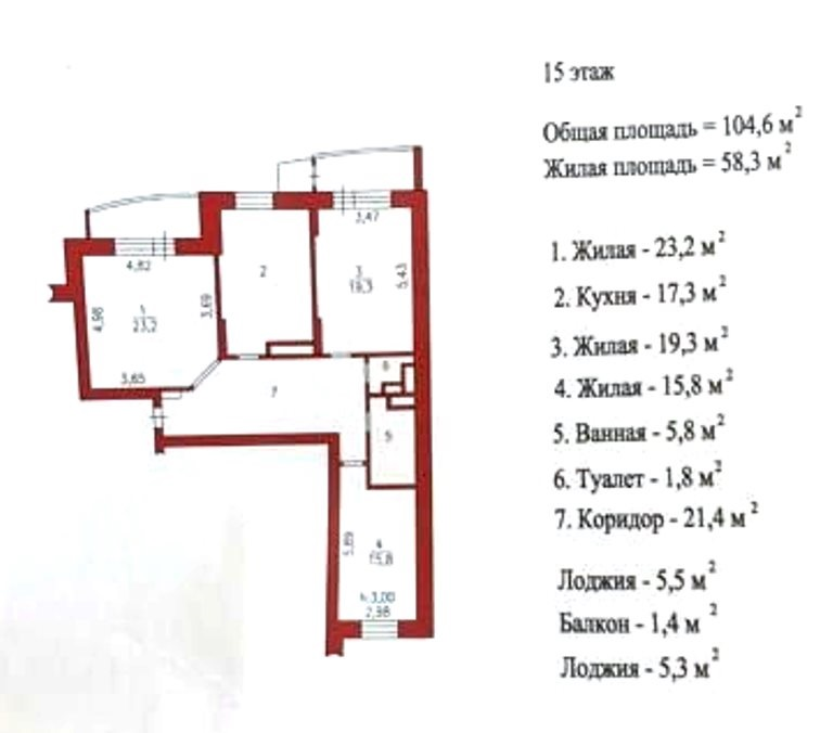 3-комн. квартиры г. Сургут, Университетская 9 (р-н Центральный) фото 10