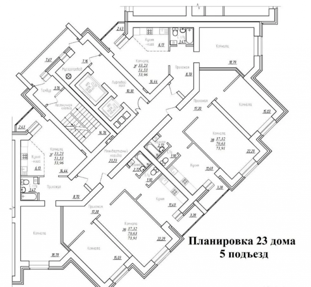 2-комн. квартиры г. Сургут, Крылова 22 стр. (р-н Северный жилой) фото 2