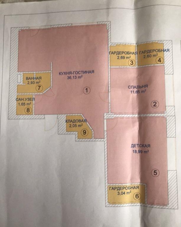 3-комн. квартиры г. Сургут, Маяковского 10 (р-н Северо-восточный жилой) фото 3