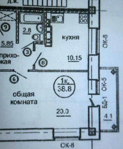 1-комн. квартиры г. Белый Яр, Некрасова 3/1 (р-н Сургутский район) фото 11