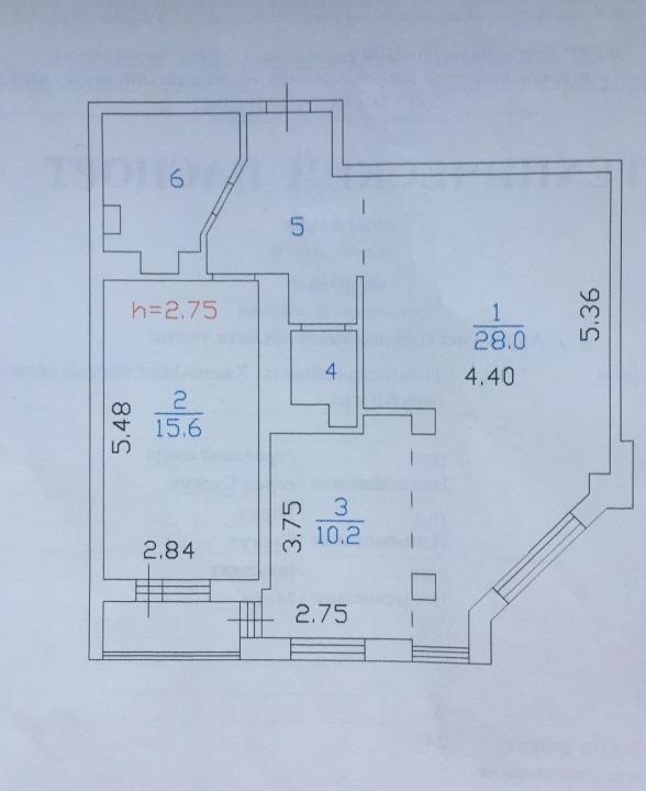 2-комн. квартиры г. Сургут, Мира, проспект 55 (р-н Северо-восточный жилой) фото 13