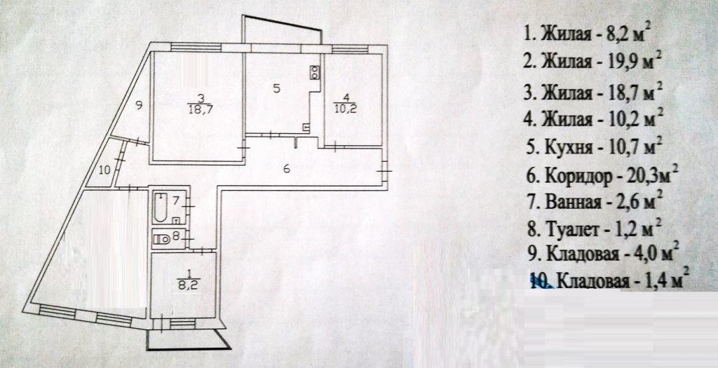 3-комн. квартиры г. Сургут, Мира, проспект 7 (р-н Северный жилой) фото 11
