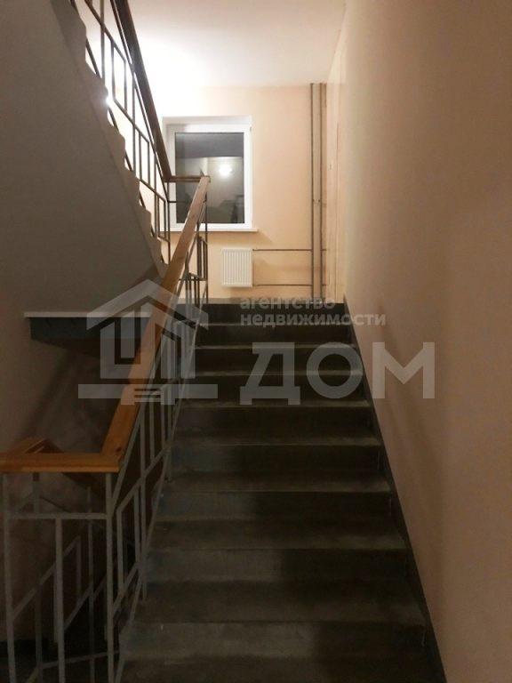 1-комн. квартиры г. Сургут, Ленина, проспект 18 (р-н Центральный) фото 9