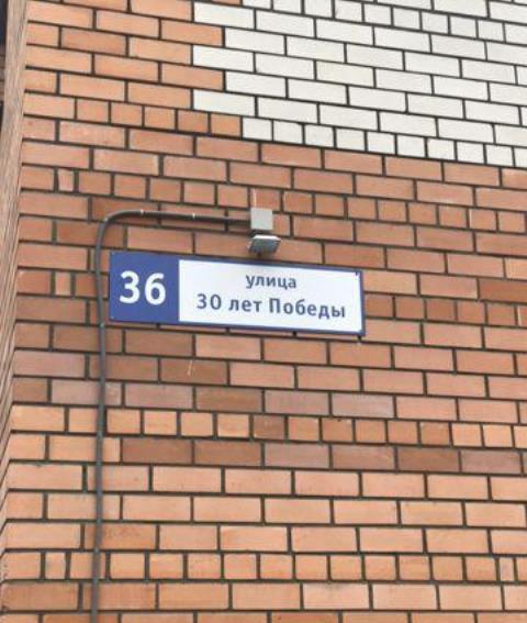 2-комн. квартиры г. Сургут, 30 лет Победы 36 (р-н Северо-восточный жилой) фото 3