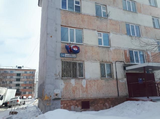 1-комн. квартиры г. Сургут, Московская 34 (р-н Восточный) фото 13