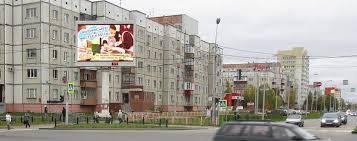 2-комн. квартиры г. Сургут, Федорова 69 (мкрн 23) фото 6