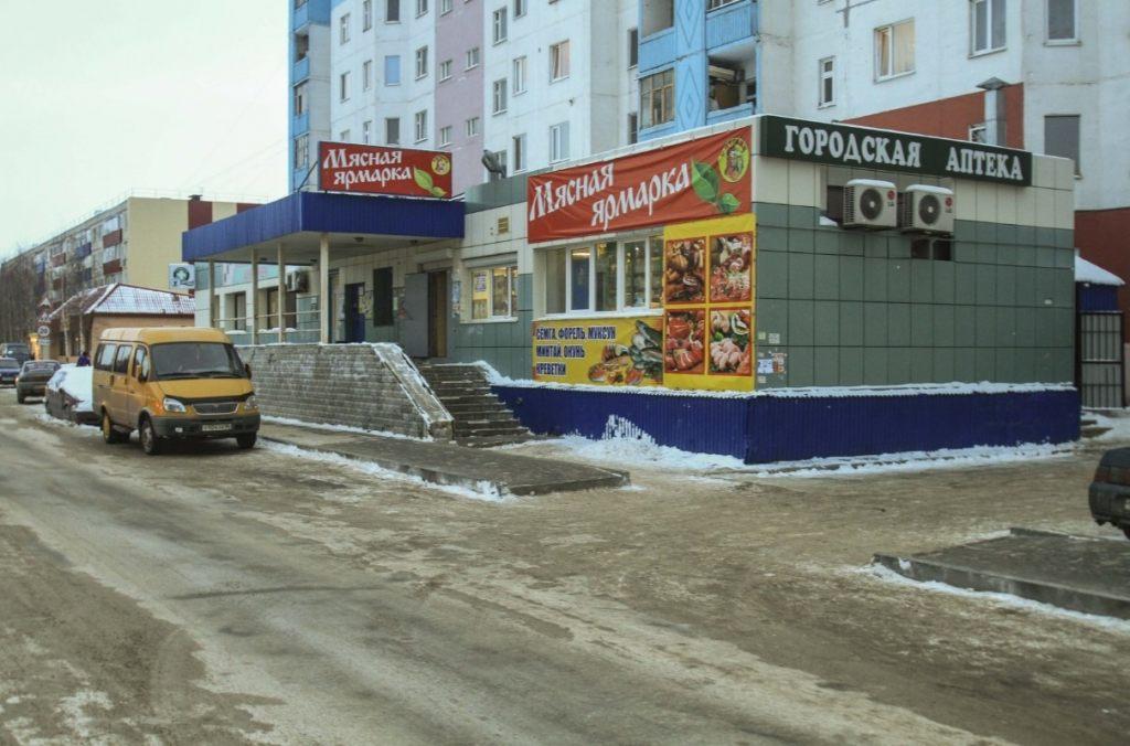 Комнаты г. Сургут, Первопроходцев, проезд 4 (мкрн 25) фото 2