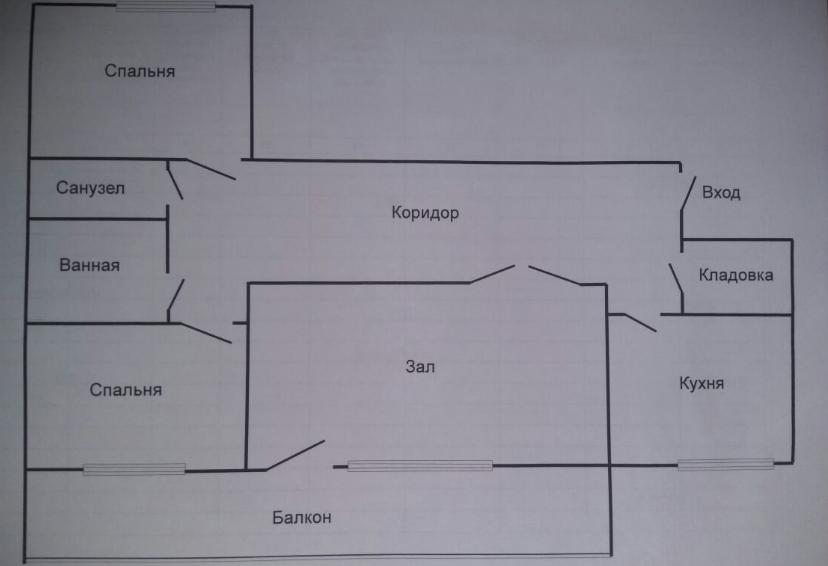 3-комн. квартиры г. Сургут, Энергетиков 26/1 (мкрн квартал 7) фото 5