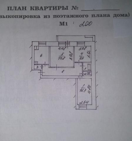 3-комн. квартиры г. Сургут, Энергетиков 26/1 (мкрн квартал 7) фото 4
