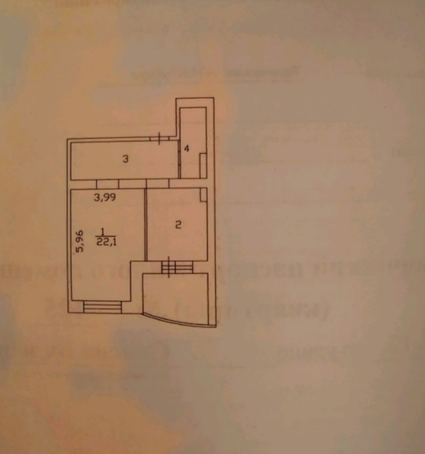 1-комн. квартиры г. Сургут, Семёна Билецкого 12 (мкрн 39) фото 1