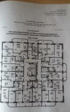 1-комн. квартиры г. Сургут, Крылова 53/2 (р-н Северный жилой) фото 5