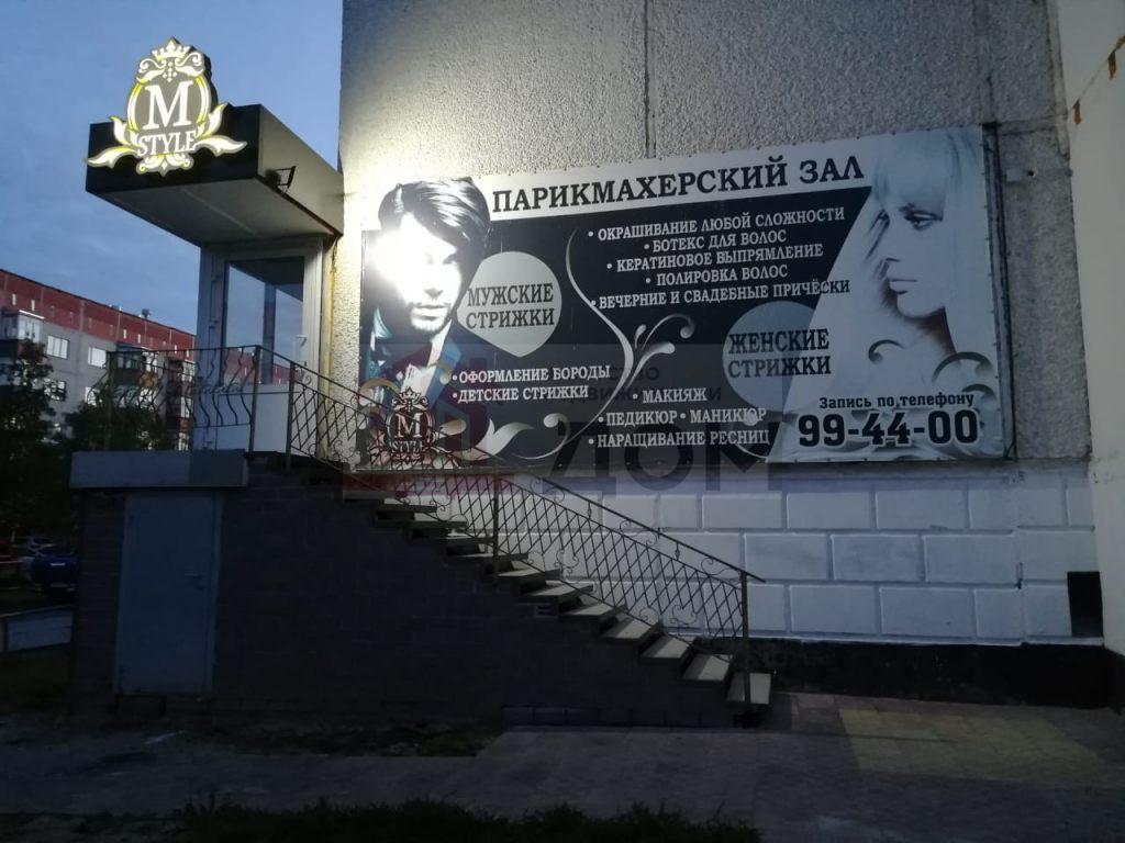 Коммерческая г. Сургут, Геологическая 15/1 (р-н Восточный) фото 9