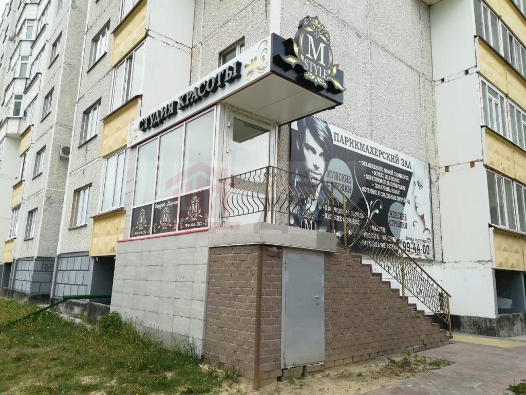 Коммерческая г. Сургут, Геологическая 15/1 (р-н Восточный) фото 8