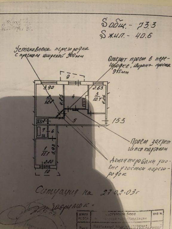 3-комн. квартиры г. Сургут, Комсомольский, проспект 15 (р-н Восточный) фото 2